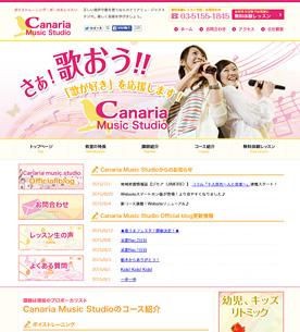 canaria2